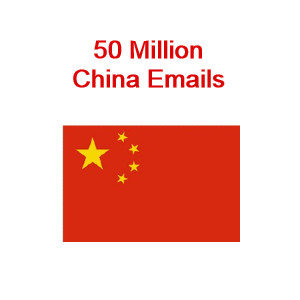 chinese email list